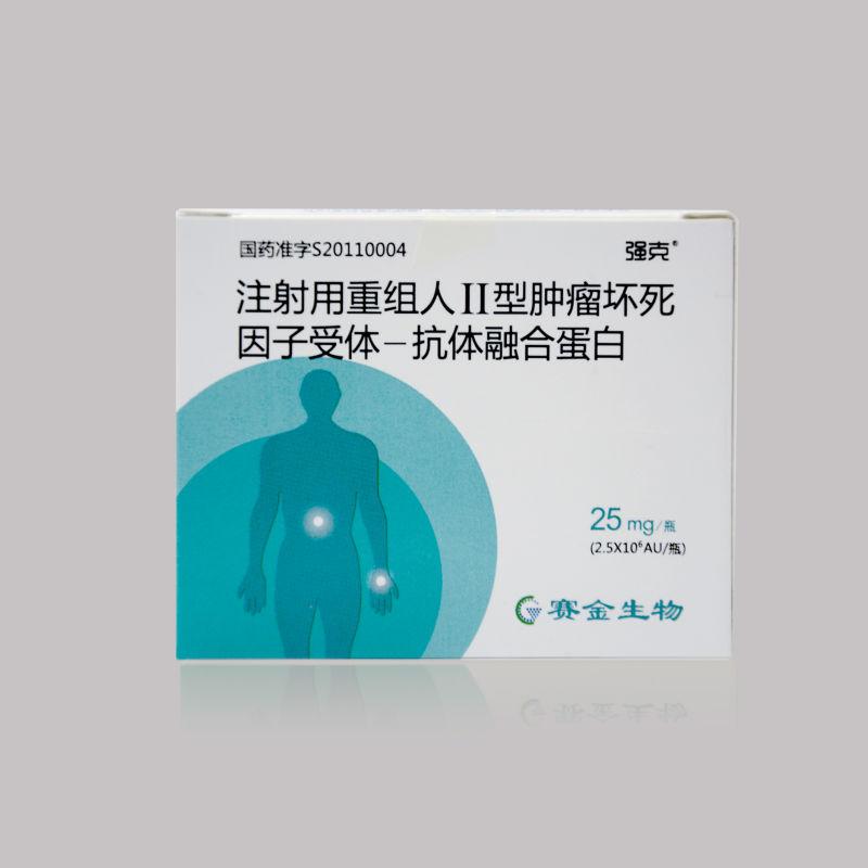 告知函 上海赛金生物医药有限公司